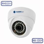 Видеокамера MATRIXtech MT-DW720AHD20X (2,8мм)