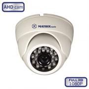 Видеокамера MATRIXtech MT-DW1080AHD20XE (3,6мм)