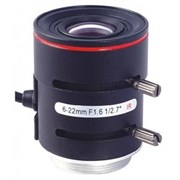 Объектив MicroDigital MDL-0622D-2.0M